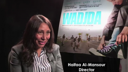 Wadjda Interview