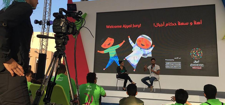 Ajyal Film Festival, Qatar