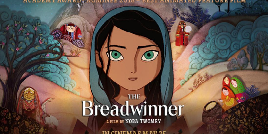 The Breadwinner resources page header